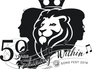 ndhs_song_fest_2019_logo_black
